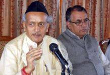 bhagat-singh-koshiyari-