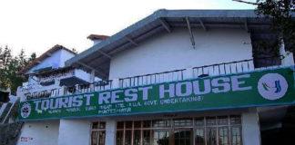 kmvn-tourist-rest-house-mukteshwar-