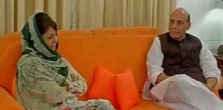 rajnath and mehbooba mufti