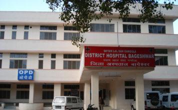 Hospitals_DistrictHospital
