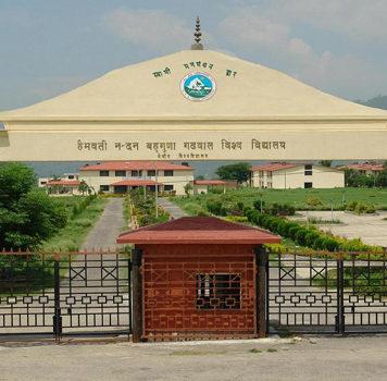 garhwal-university-uttarakhand