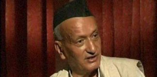 bhagat-singh-koshyari