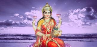 जय मां लक्ष्मी