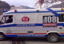आपातकालीन सेवा 108