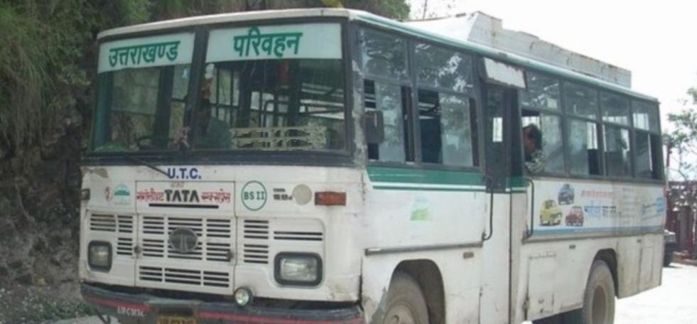 uttrakhand bus