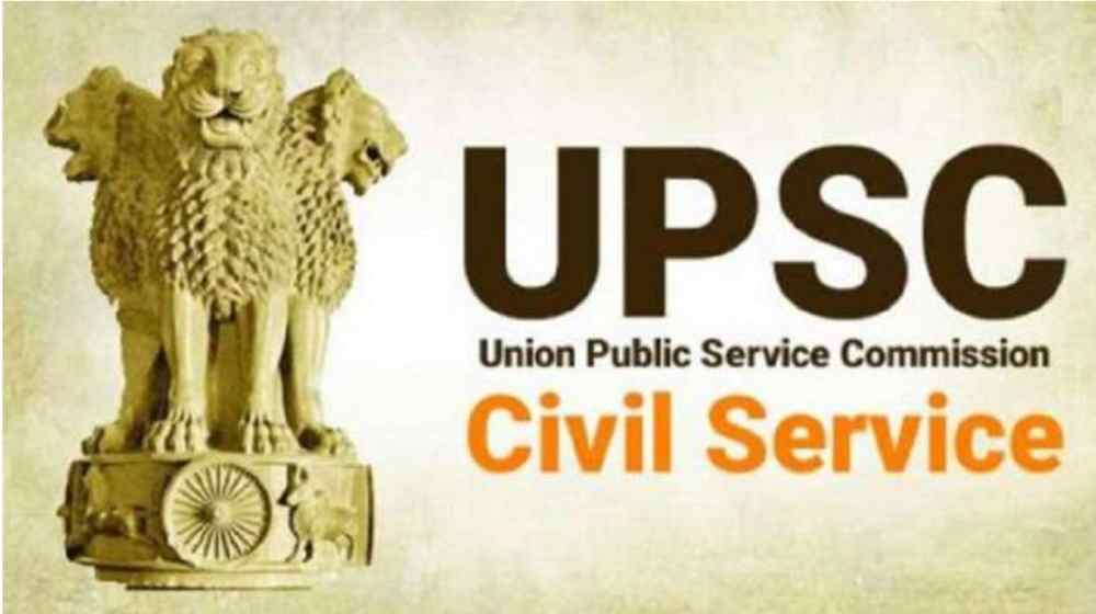 upsc pre exams postponed