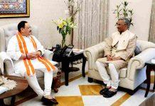 trivendra and jp nadda meeting