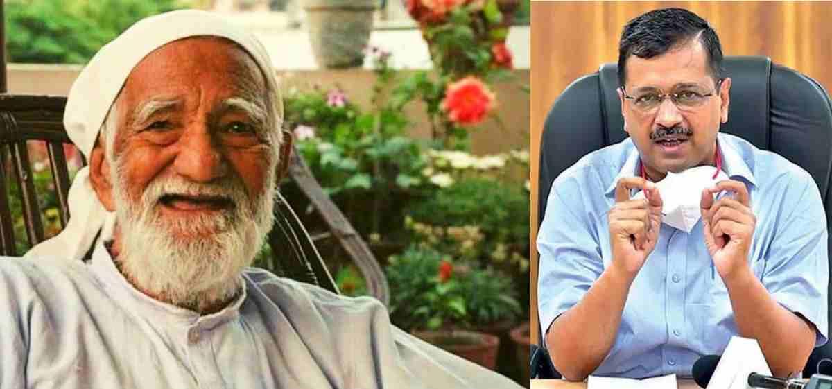 arvind kejriwal asked bharat ratna for sunder lal bahuguna