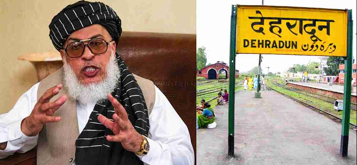 Sher Mohammad Abbas Stanekzai has relations with dehradun