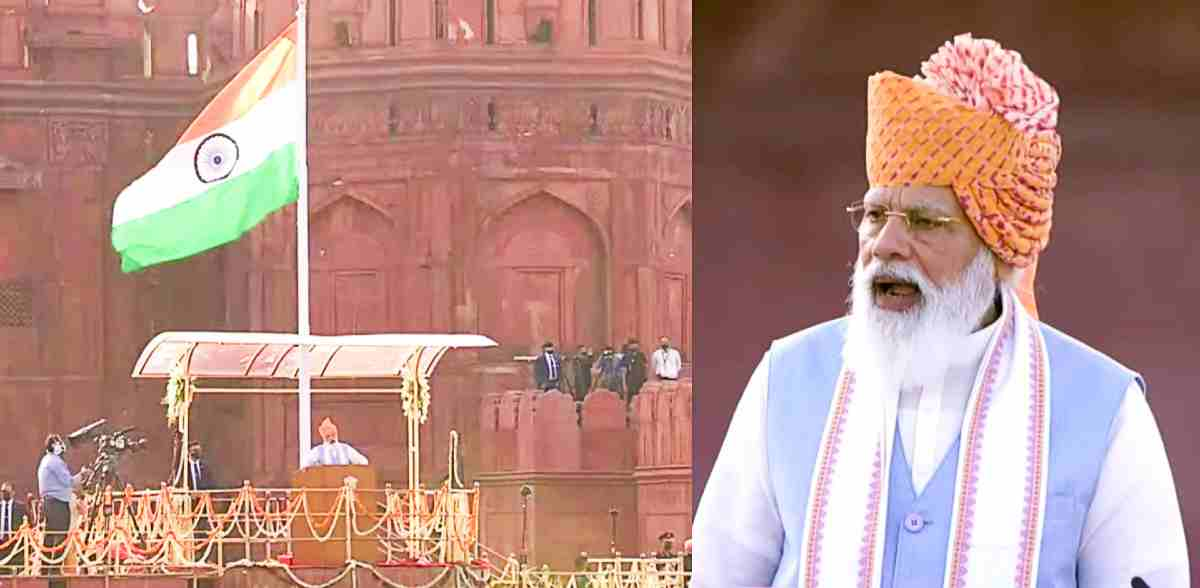 pm modi on independence day 2021